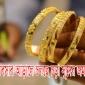 রামগতি-কমলনগরে স্বর্ণ ব্যবসার আড়ালে চলছে জমজমাট সুদের ব্যবসা