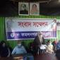 কমলনগরে র্যাব 'আতঙ্কে' বাড়িছাড়া তিন পরিবার