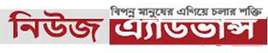 Newsadvance24